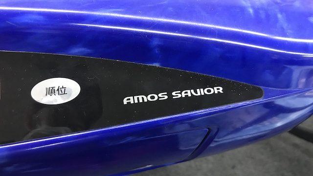 amossavior-logo