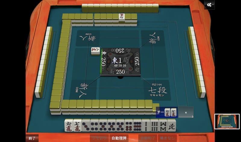 4kban-tenhou-naki
