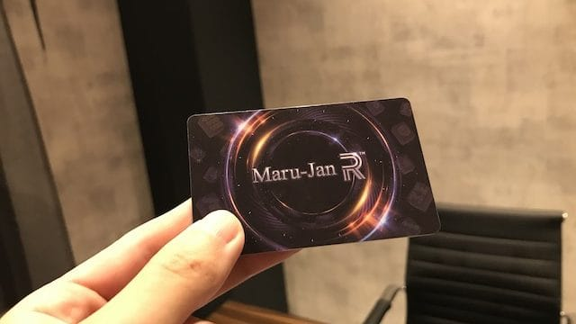 marujanr-card