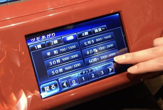 tensuhaymihyo-huyo-marujanr