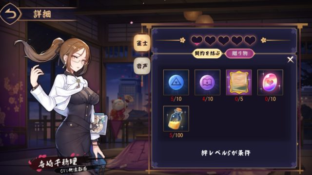 keiyaku-musubu-jyouken