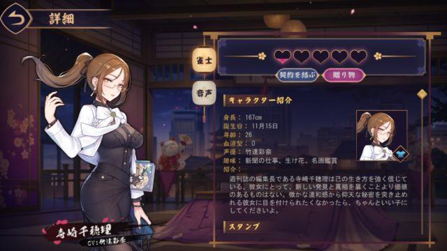 monogatari-mode-nai-chara