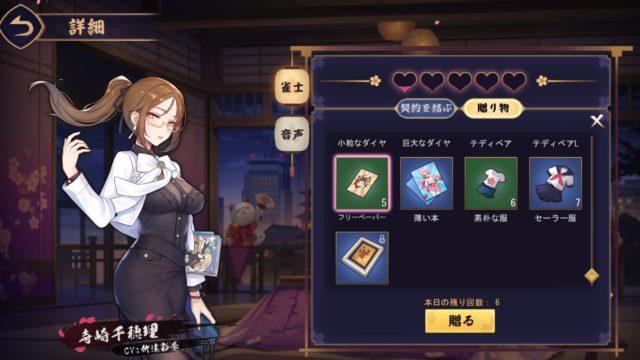 okurimono-okuru