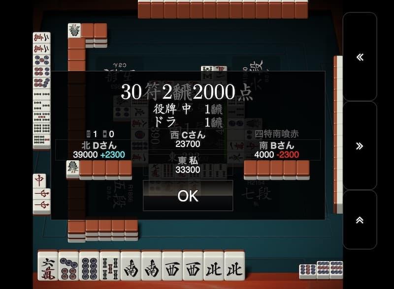 shoudansen-nan1-1-ron-tensu-2000