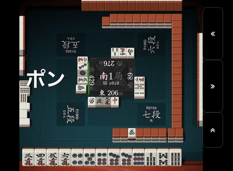 shoudansen-nan1-kamicha-naki2