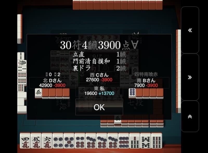 shoudansen-nan1-tumo-2000-3900