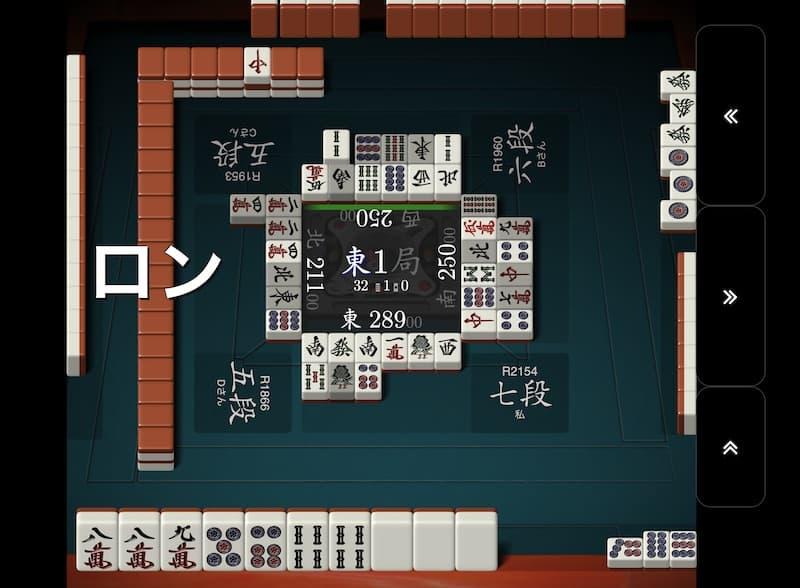shoudansen-ton1-1-kamicha-ron