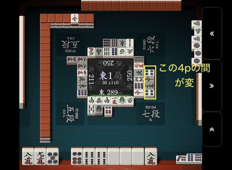 shoudansen-ton1-1-simocha-4p-tedashi-hen