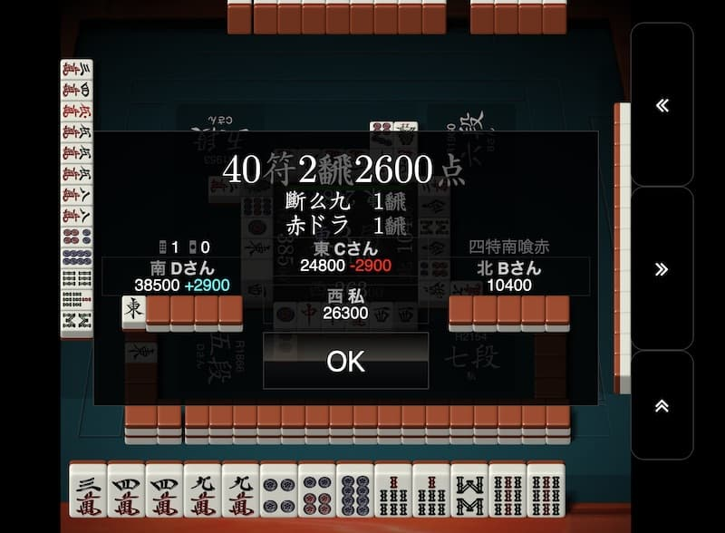 shoudansen-ton3-1-ron-tensu