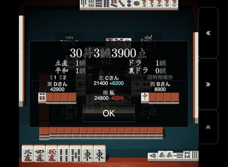 shoudansen-ton4-1-ron-tensu