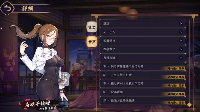 special-voice-keiyaku