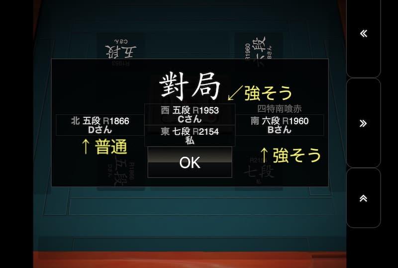 taikyoku-mentu-bunseki