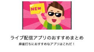 live-app-top