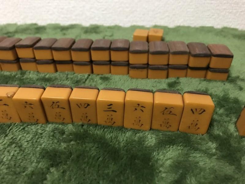 old-mahjongtile-morikei