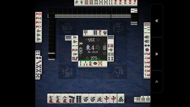 tanyaojyanai-naki-yomi-kakutei-betaori