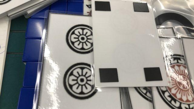 bellbird-magnet-ura