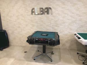 alban-rexx3