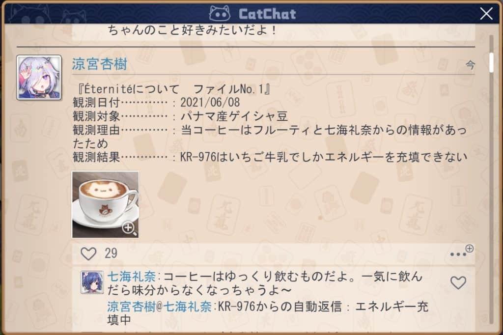 suzumiya-chat