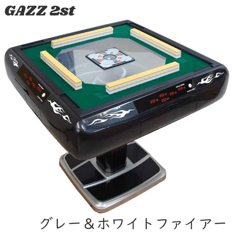 gazz-2st-white