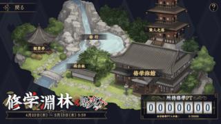 jyantama-shuugakuhutirin-top