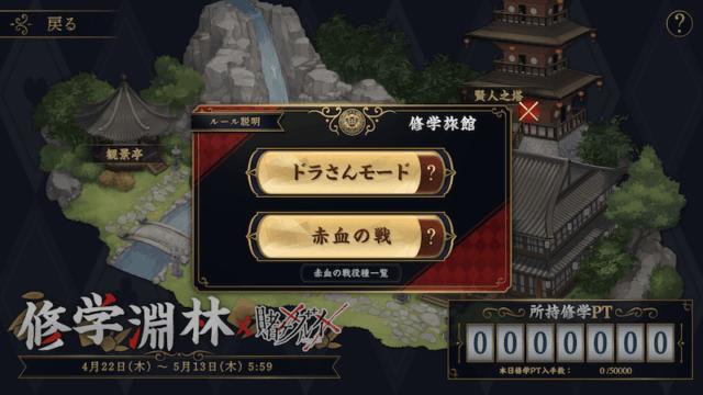 jyantama-shuugakuhutirin-event