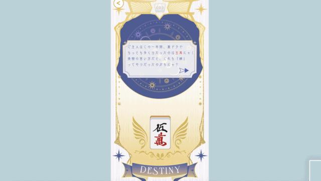 jyantama-nendohoukoku-uradora-saita