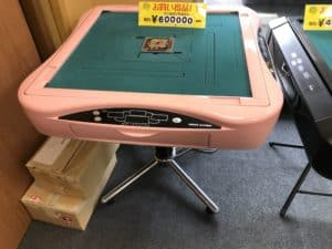 pinkrexx-sasaki