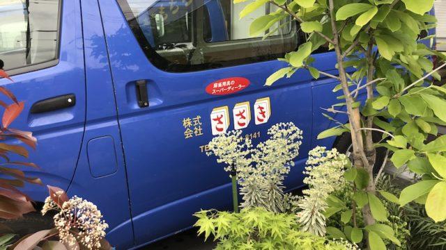 sasaki-car