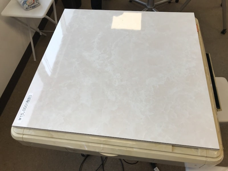 tableboard-on-table