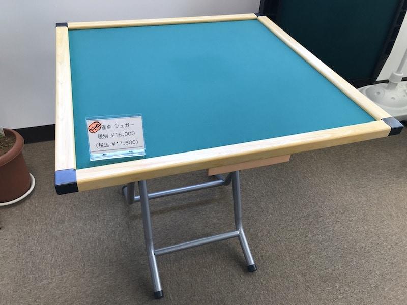 tedumi-mahjongtable-sugar-naname