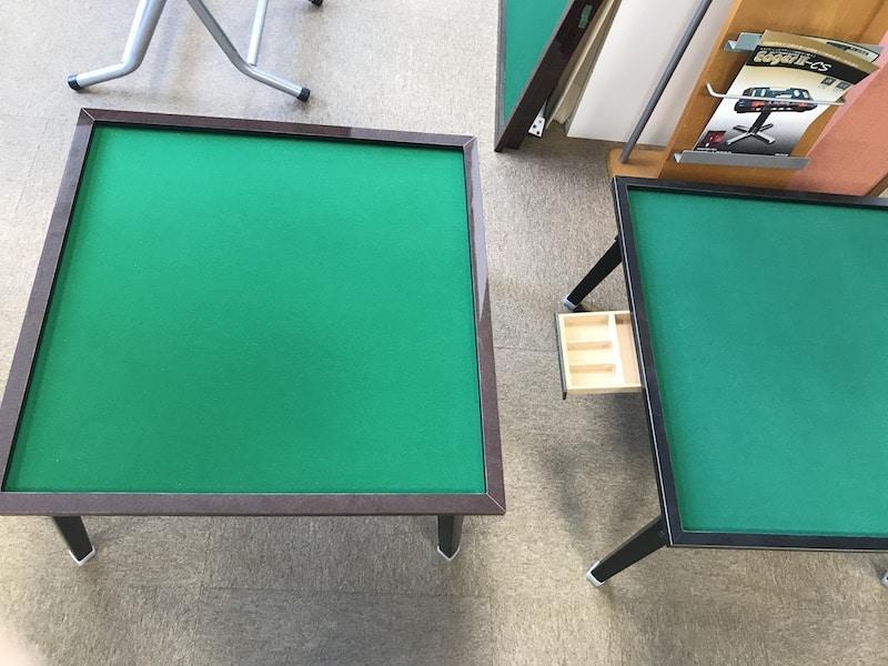 tedumi-table-size-hikaku