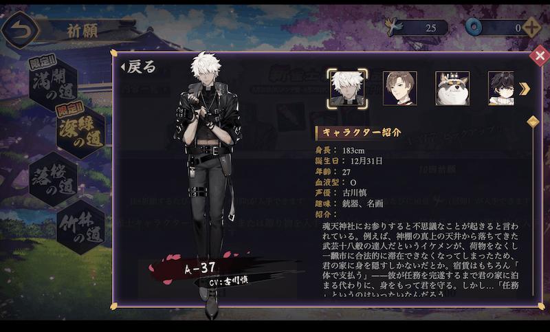 jyantama-character-ak