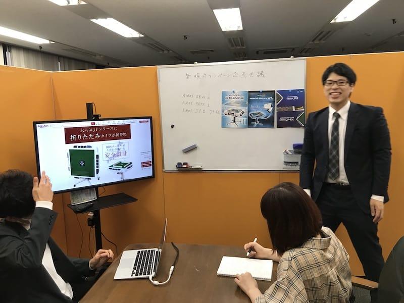 taiyougiken-kaigi-jobs