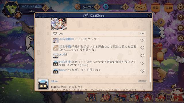 chat2-min
