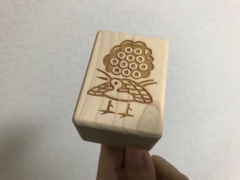 woodmahjong-size