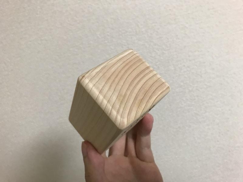woodmahjong-weight