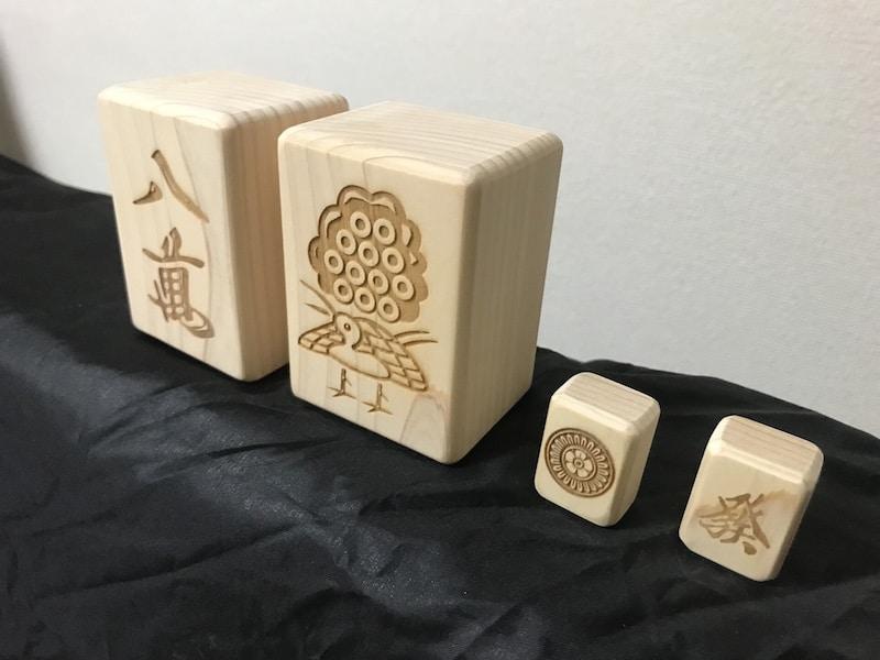 wood-mahjong