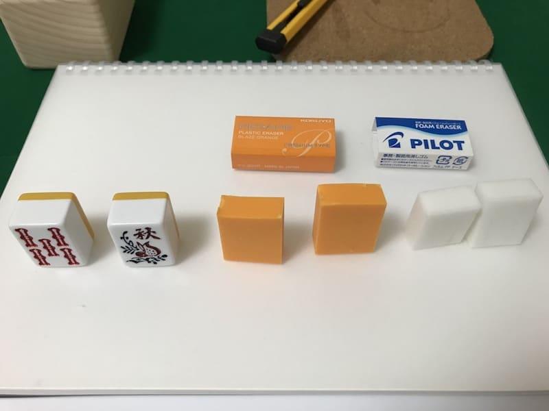 eraser-tile-size-up
