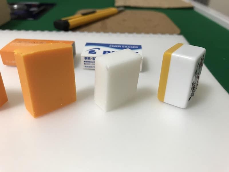 eraser-tile-size-side