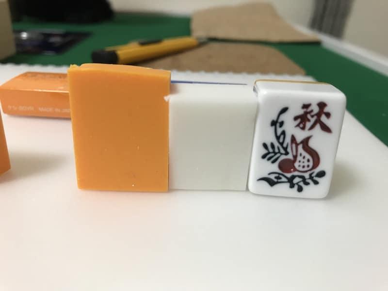 eraser-tile-size-front
