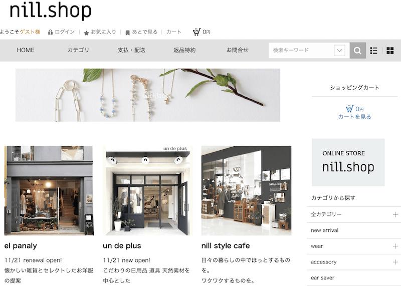 nill-shop