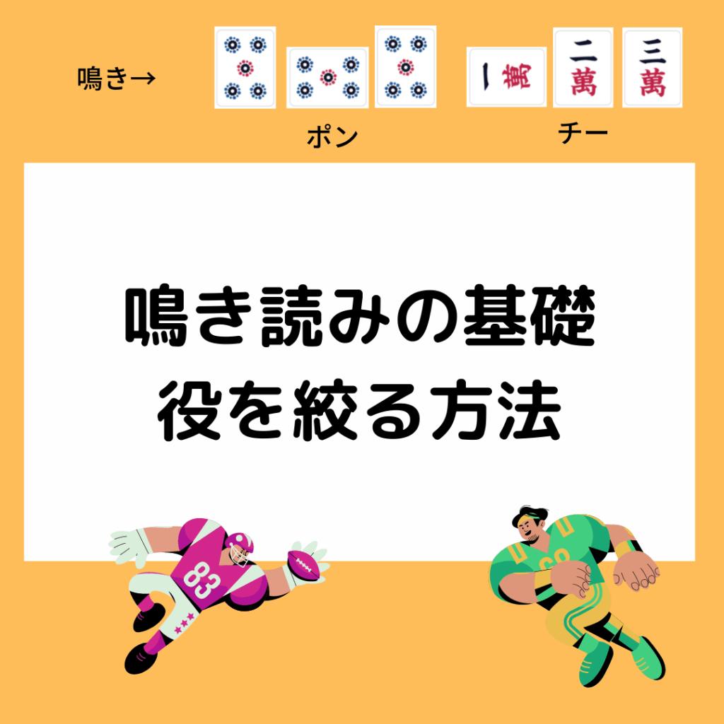 nakiyomi-top