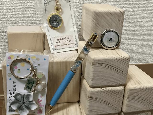 itijyo-iroha-goods