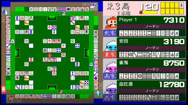 action-mahjong-haipai-min