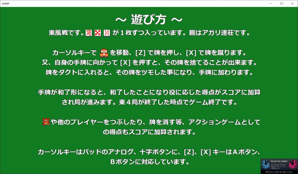 action-mahjong-howto-play-min