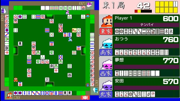 action-mahjong-play