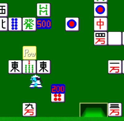 ojyama-tubusu-player500-min