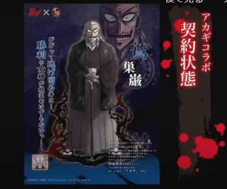 colabo-washizu-min