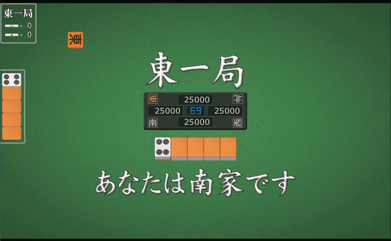 kaikyoku-mahjong-tensei-min