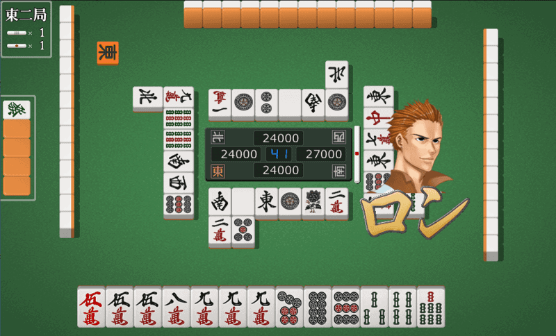 ron-mahjong-tensei-min